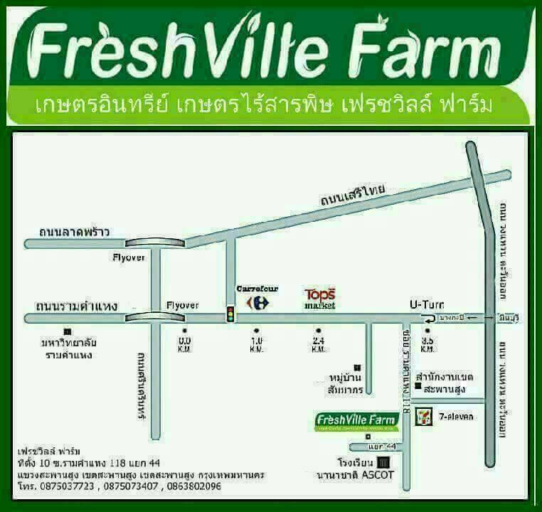 แผนที่ Fresh Vill Farm รามคำแหง